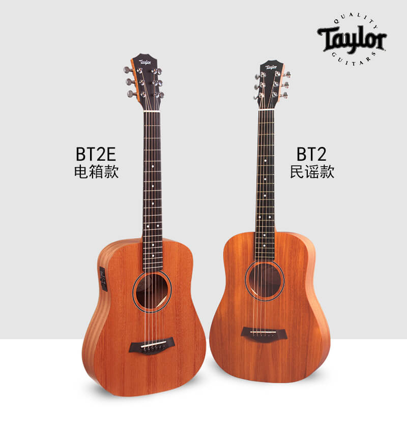 taylor baby bt2 00
